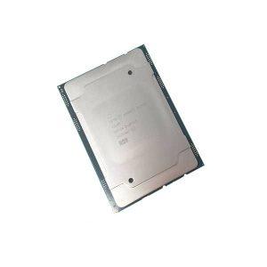 Intel Xeon Silver 4210R Portada