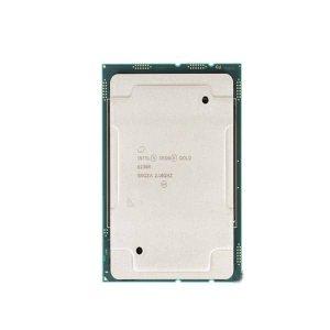 Intel Procesador Intel® Xeon® Gold 6230R Portada